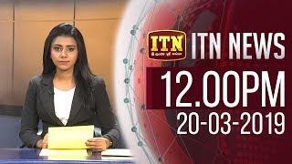 ITN News 2019-03-20   12.00 PM