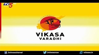 TV5 College Connect | Vikasa Varadhi | Industrial Tour