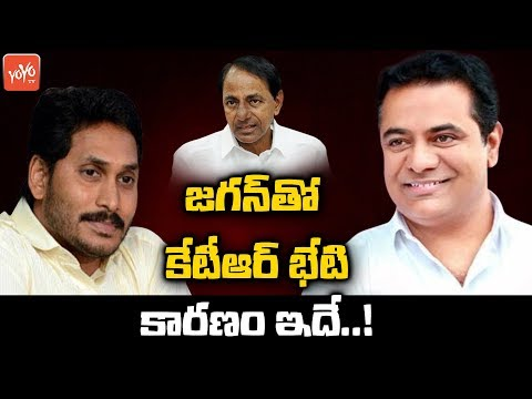 KTR to Meet YS Jagan over CM KCR Federal Front | AP Politics | Telangana Politics | YOYO TV Channel