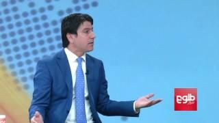 FARAKHBAR: Abdullah's Remarks On Karzai Discussed