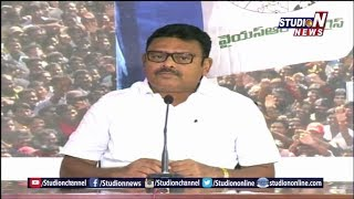 YCP Leader Ambati Ram Babu Speaks To Media From YCP Office | Hyderabad