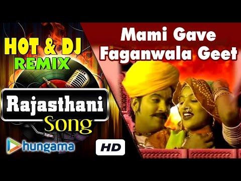 Rajasthani Holi Folk Songs - Mami Gave Faganwala Geet - Pemal Udik Rang Ra Mahal Mein video