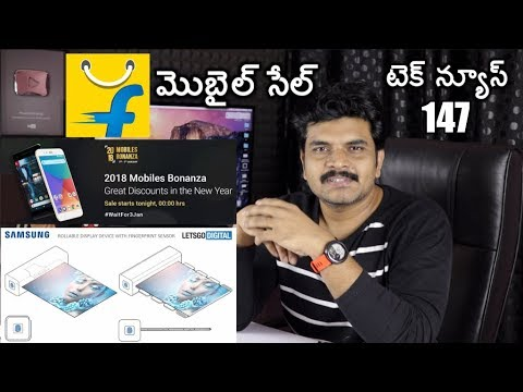 technews 147 LG 88 inch 8k OLED TV,Redmi Note 5,Samsung Foldable Display etc