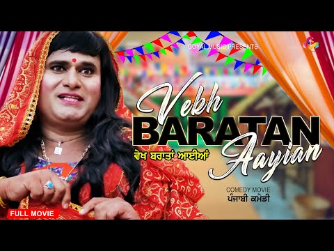New Punjabi Movie 2017 | Vekh Baraatan Aayian | Punjabi Full Movies 2017 | New Punjabi Films