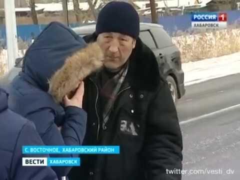 Вести-Хабаровск. Страшное ДТП у села Восточное