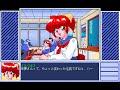 [プレー動画] 宝魔ハンターライム 第二話(PC-98)