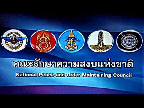 Military Junta Music (2014 Thai coup d'état)