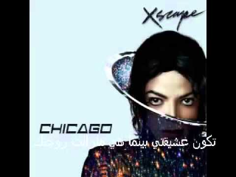 michael jackson chicago مترجم