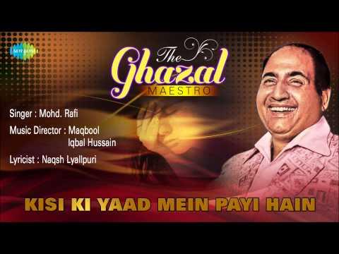 Kisi Ki Yaad Mein Payi Hain | Ghazal Song | Mohammed Rafi