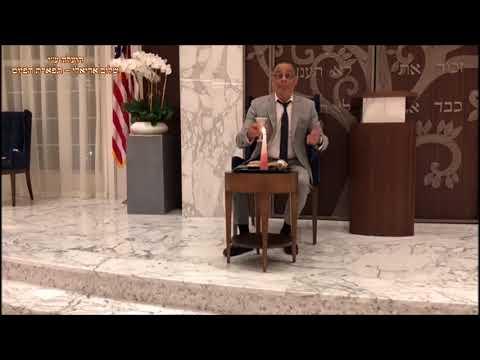 החזן יחזקאל ציון   הבדלה מקאם עג'ם בית הכנסת בית יוסף בדיל ניו גרסי 2018