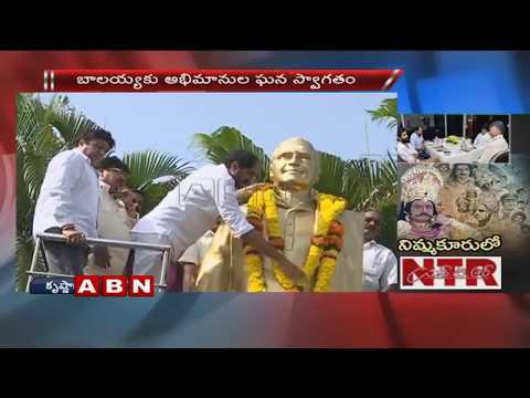 Nandamuri Balakrishna Gets Grand Welcome From fans | NTR Biopic Team at Nimmakuru