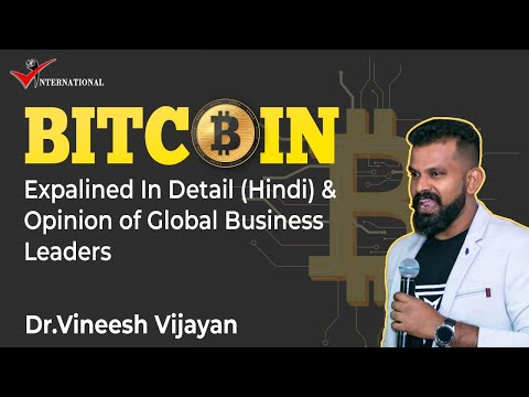 BITCOIN Explained in Detail (Hindi) &  Opinion of Global Business Leaders