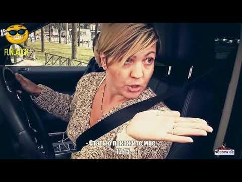 Эти удивительные БАБЫ за рулем!!! Карма на дороге!!