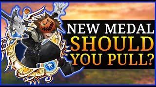 Khux Banner Advice - Prime Halloween Sora