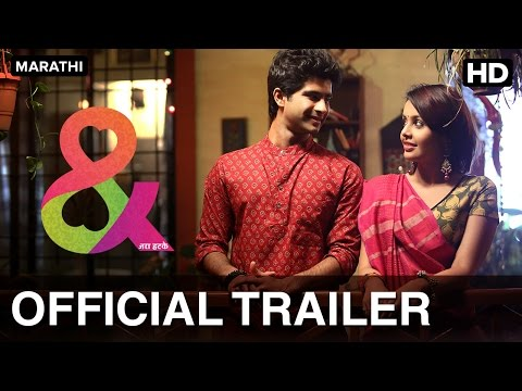 & Jara Hatke Official Trailer | Mrinal Kulkarni, Indraneil Sengupta, Siddharth Menon