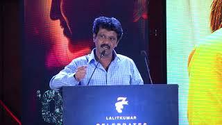 Director Cheran Speech at 96 Movie 100 Days Celebrations | Vijay Sethupathi | Trisha | Prem Kumar