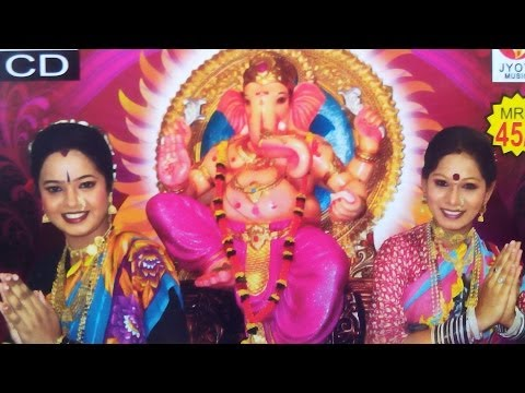 Ganpati Songs 2014 Marathi Full Compilation - Ganarayachi Pahat Hote Vaat video