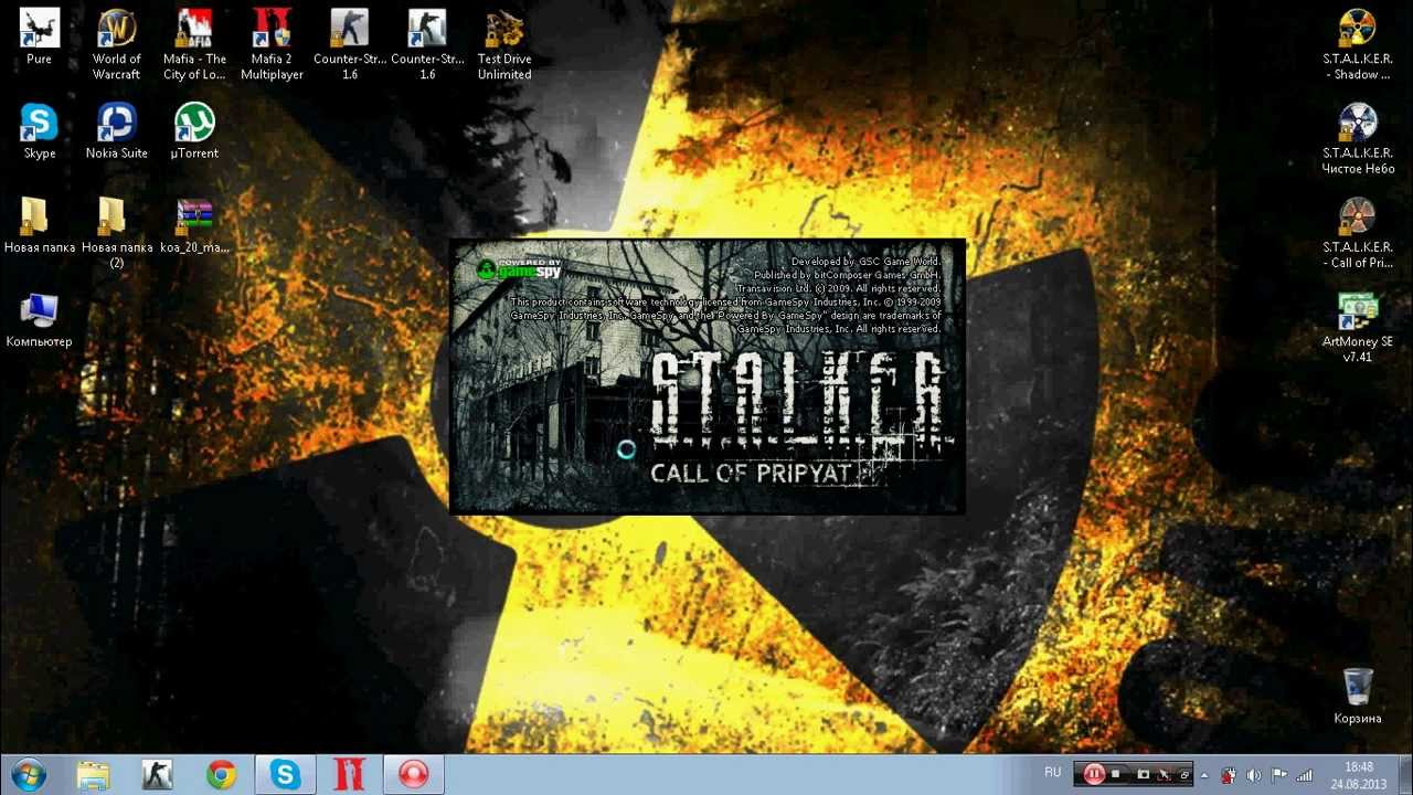 STALKER: call of pripyat misery 2.1.1 ( Серия 1. S.T.A.L.K.E.R Зов Припяти