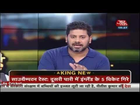 India vs England 4th Test Day 3 Highlight || 1 September || Aajtak Cricket News Today ||