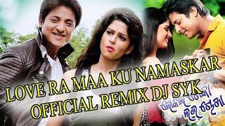 LOVE RA MAA KU NAMASKAR DJ REMIX -- OFFICIAL DANCE GROUP - BABUSAN FAANS REMIX || SPECIAL DJ REMIX