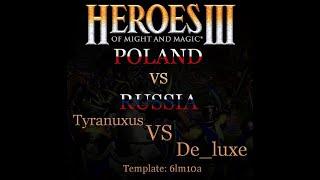 Heroes 3 HotA: POLSKA vs ROSJA, 1. mecz / www.h3.gg