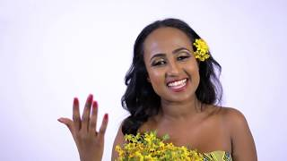 Woynat Addisu - Adey (Ethiopian Music)
