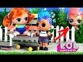 Куклы ЛОЛ сюрприз следят за Панки и Скейтр герл Мультик LOL Dolls mp3