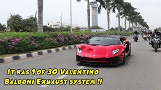 This is an Extremely Rare Lamborghini in the world | Owned by KVP !!
