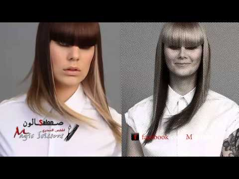 Magic Scissors New Collection 2014 Haircuts and Color