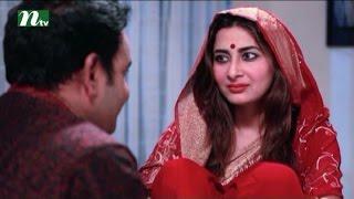 Bangla Natok House 44 (হাউস ৪৪) Episode 77 I Sabnam Faria, Aparna, Salman Muqtadir lDrama & Telefilm