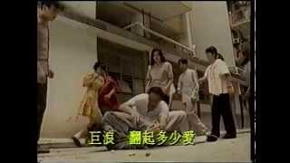 金曲重溫: 鄭少秋 無月無情 1992