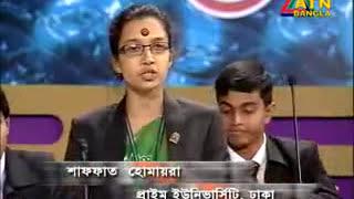 Mizanur Rahman Debate on ATN Bangla F 3