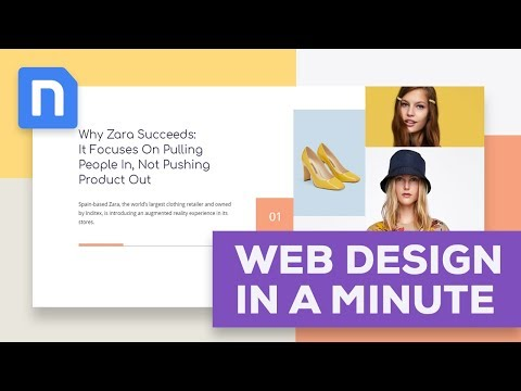 Web Design In a Minute - Fashion Catalog