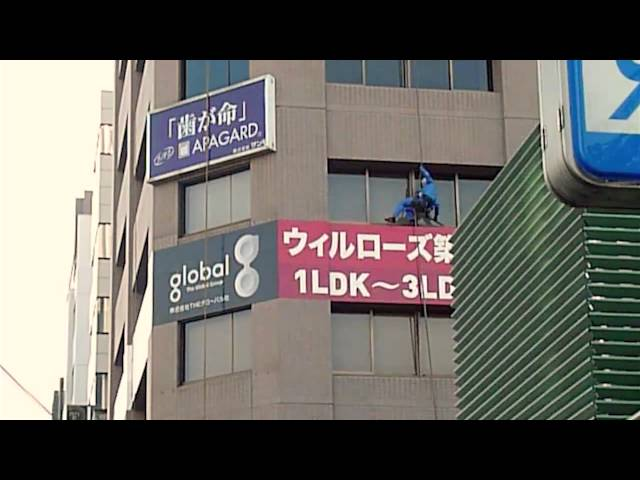 Japanese Window Washers