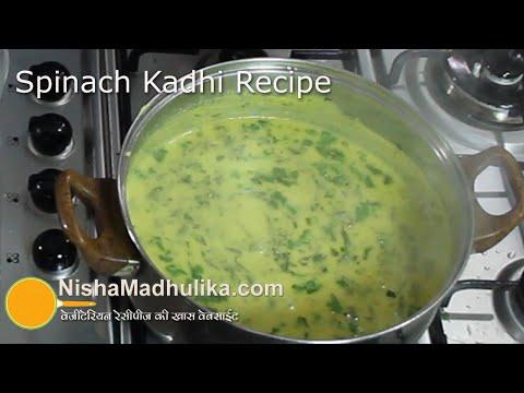 Palak Kadhi Recipe