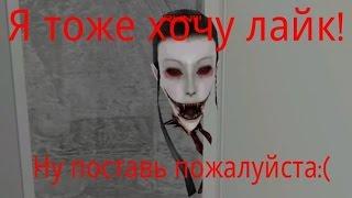 Видео прохождения игры глаза ужаса