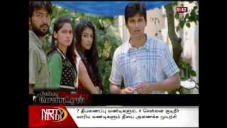 Mugamoodi - cinema central mugamoodi movie review part 2 CC EP 15 seg 2.mp4
