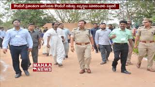 All Arrangements Set For Election Counting In Telangana   Cyberabad Police