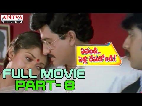 Evandi Pelli Chesukondi Telugu Movie Part 8/13 - Suman, Ramya Krishna,Vineeth, Raasi