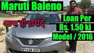 Used Maruti Suzuki Baleno Car Price Under 2 Lakh in DELHI, Second hand Maruti Baleno car for Sale