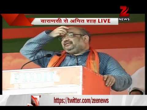 Amit Shah inaugurates PM Narendra Modi's Parliamentary office in Varanasi