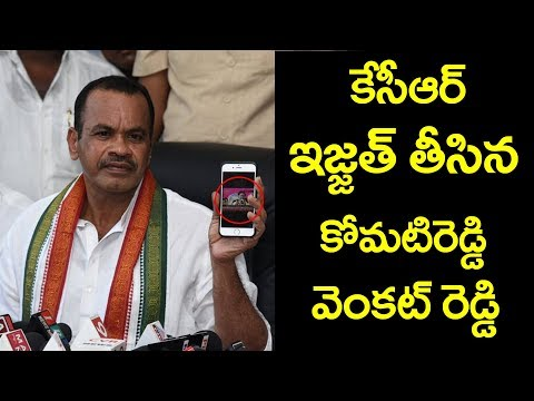 Komatireddy Venkat Reddy Sensational Comments on CM KCR | Telangana Politics #9RosesMedia