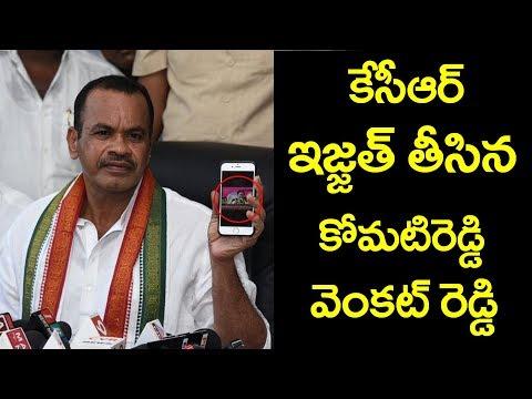 Komatireddy Venkat Reddy Sensational Comments on CM KCR | Telangana Politics #9RosesMedia