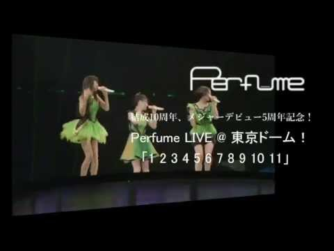 Perfume 4th Tour in DOME LEVEL3 Blu ray & DVD 好評発売中!