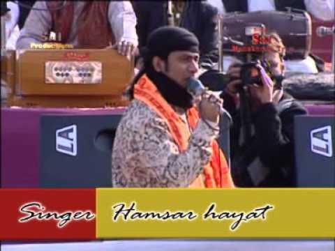 Jai Ganesh Part = 3 Hamsar Hayat NizamiSai Mahakhubh Rahul chabrasaimuskan...