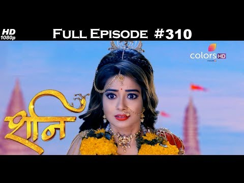 Shani - 15th January 2018 - शनि - Full Episode thumbnail