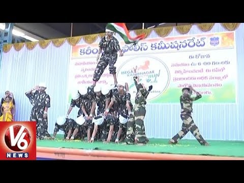 Police Conducts Mega Karimnagar Freedom Run At Ambedkar Stadium | V6 News