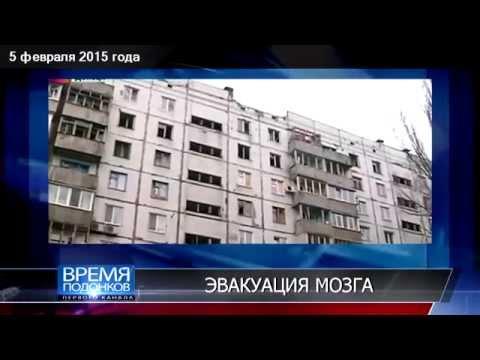 Как СМИ зомбируют население _ (02.2015)