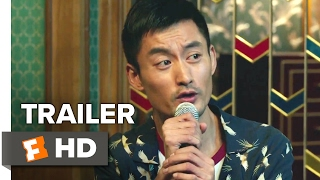 Duckweed Official Trailer 1 (2017) - Chao Deng Movie