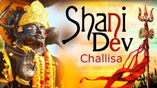 Shree Shani Dev Chalisa 1 | Most Popular Hindi Devotional Song With Lyrics